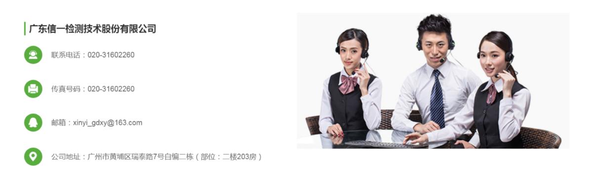 微信截图_20200214141255