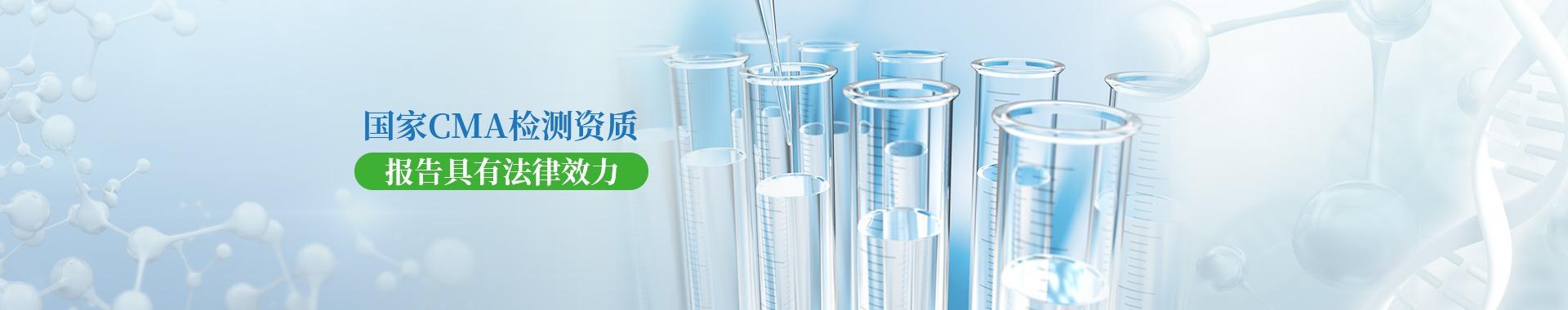 信一检测-专注环境监测 为企事业单位提供环境监测服务